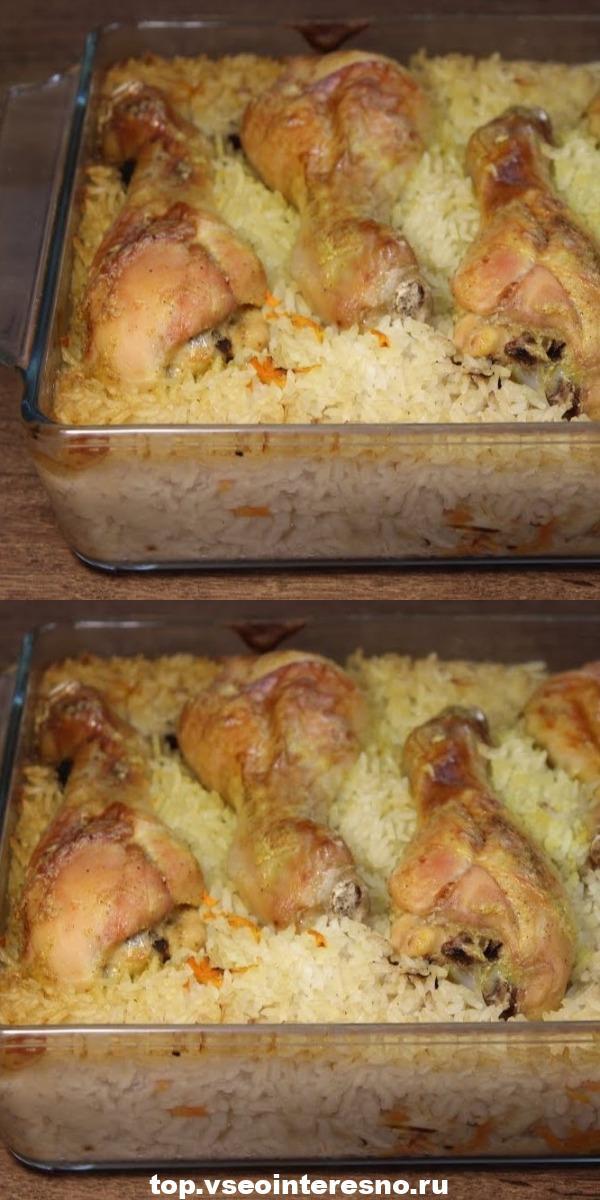 Рецепт просто «огонь»! Такой быстрый ужин покорит всех без исключения!