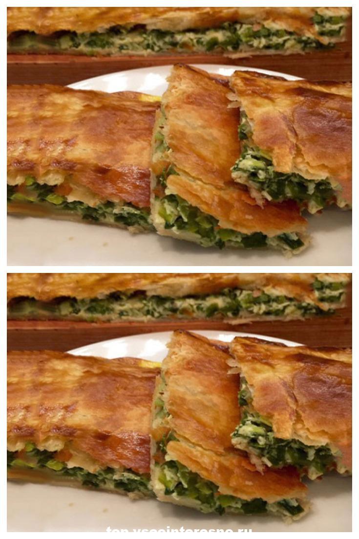 Пирог из слоеного теста с зеленым луком