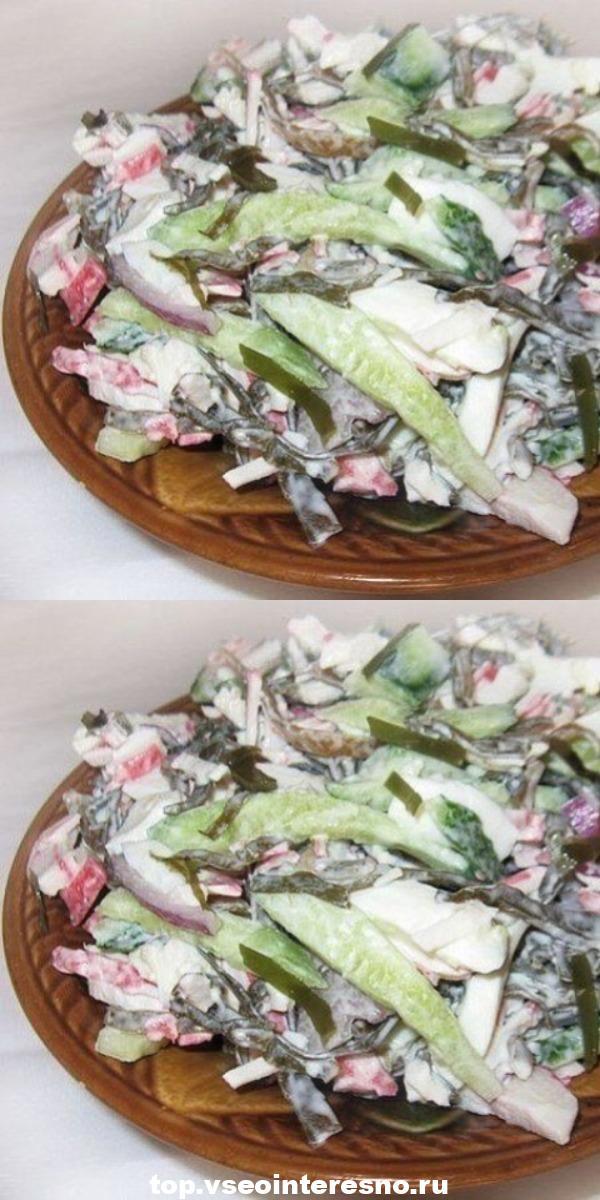 Удивите своих родных не только полезным, но и красивым салатом «Мореходка».